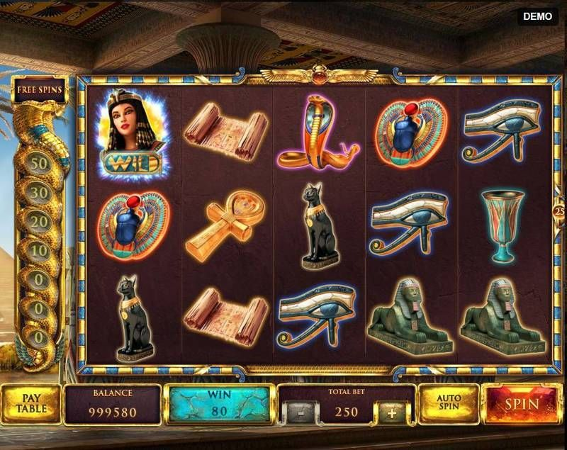 The Asp of Cleopatra Red Rake Gaming Slot